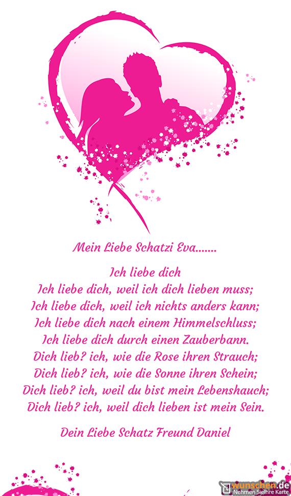 Ich Liebe Dich Weil Ich Dich Lieben Muss Fertig Valentinstag Karte